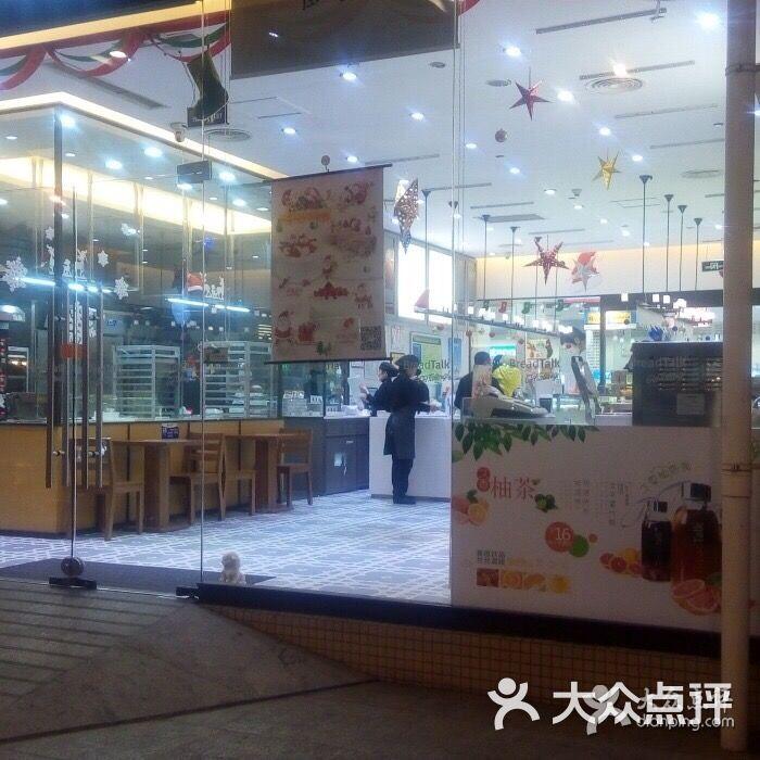 面包新语(德阳凯德广场店)-图片-德阳美食-大众点评网