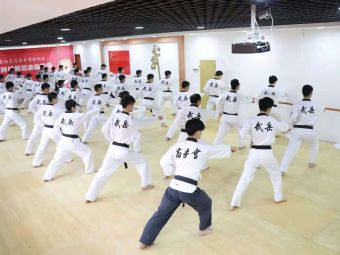 武岳跆拳道(万春校区)