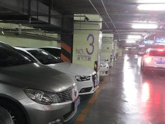 神州租车(知春路店)