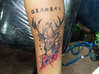青龙堂纹身馆