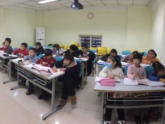 盖伦英语教育
