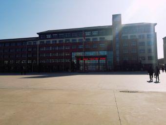 淄博市博山中学