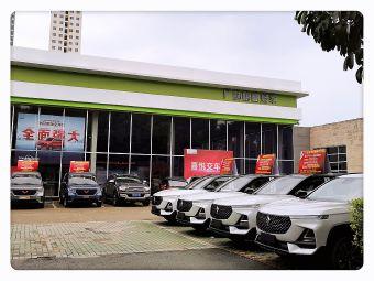 广西骏鑫汽车销售服务有限公司