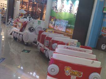 世纪港湾小火车