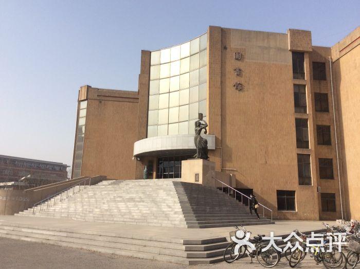 南开大学图书馆(中心馆)的点评