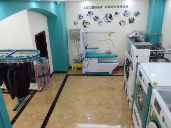 ucc国际洗衣生活馆(普宁店)
