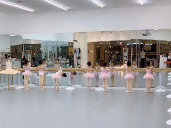 吉赛尔芭蕾艺术中心