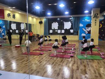 领韵文化艺术培训中心