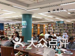 武汉市图书馆