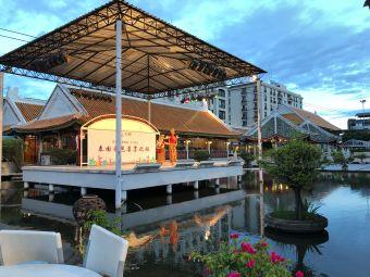 泰國龍城花園酒家