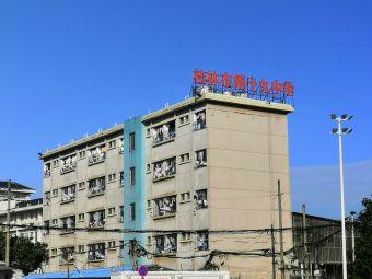桂林市第十九中学