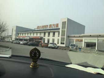 四方湖服务区停车场