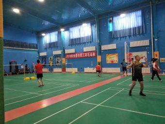 长春市奥克体育俱乐部羽毛球馆