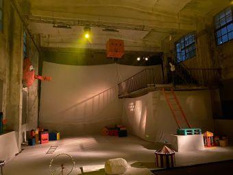 化工场实验艺术空间