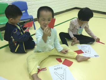 香港蒙氏学前教育中心