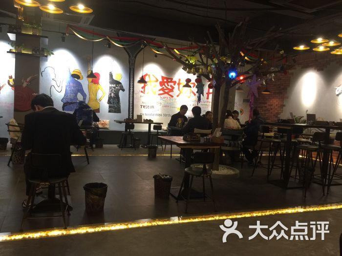 红七疯厦门泡菜小火锅-小童-韩国美食-同和点评图片羊美食城大众图片