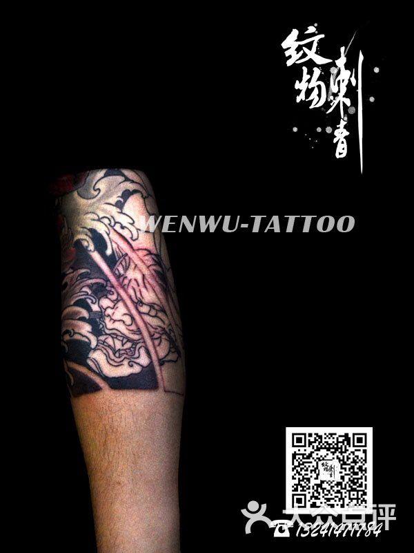 北京纹身店纹物刺青传统彩色七分袖天狗般若图片