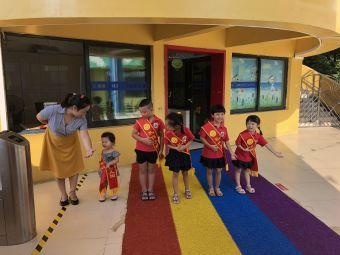 北京爱乐现代幼儿园(多瑙河大街)