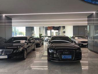 上海豪车汇汽车服务有限公司