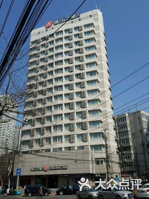 锦江之星品尚(青岛河南路火车站店)-图片-青岛酒店