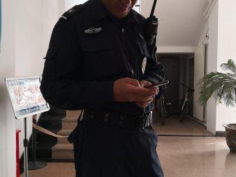 大连市公路巡逻民警支队