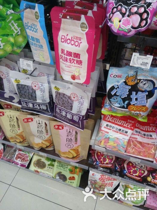 迷你岛-好吃的图片-青岛购物-大众点评网