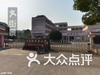 义乌教育院校有哪些 课程 价格 排名