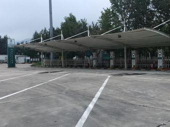 青田服务区国家电网电动汽车充电站