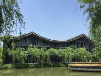 中国美术学院(象山校区)