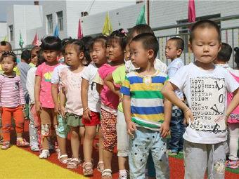 榆林市鑫博第三幼儿园