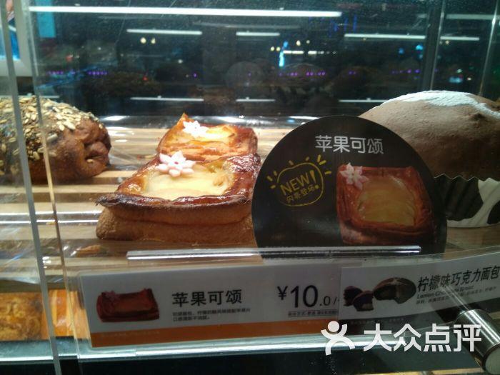 85度c(南大街店)-苹果可颂图片-南通美食-大众点评网