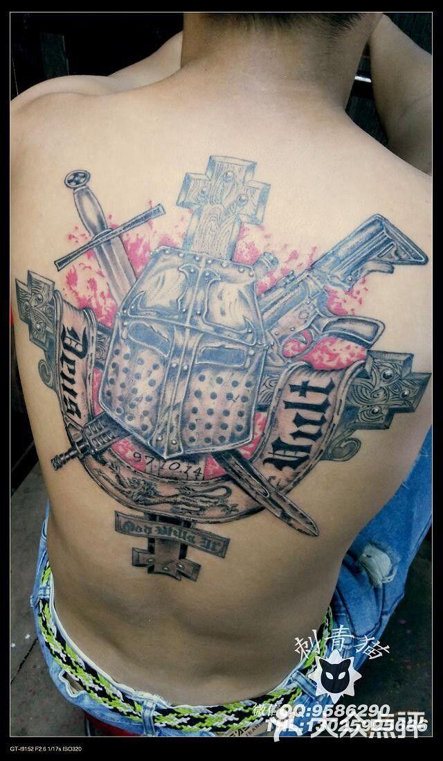 九纹龙纹身馆面具步枪宝剑十字架纹身,广西北海纹身刺青图片 - 第886