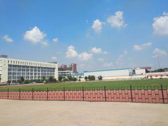 枣庄市第二十八中学