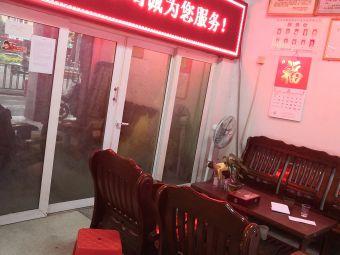 明安印章公司