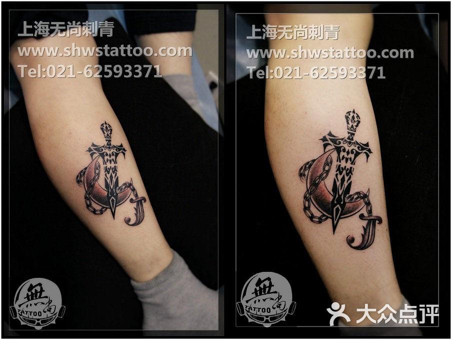 月亮匕首图腾纹身图案设计~无尚刺青