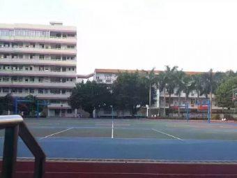 湛江市第二十一中学