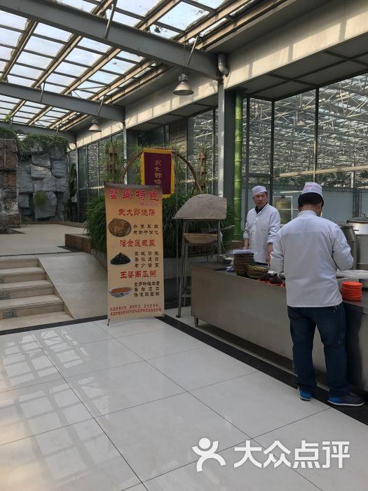 蟹岛三点钟农业园餐厅-图片-北京美食-大众点评网