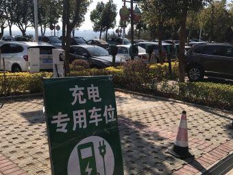 厦门翔安香山景区充电站