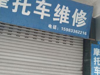 嘉陵摩托(五通桥示范店)