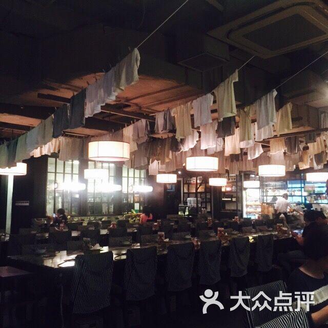 齐民市集(上海芮欧店)图片