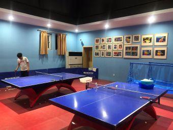 刘旭乒乓球俱乐部