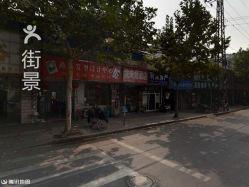南京新燕康15号照片_燕康浴室