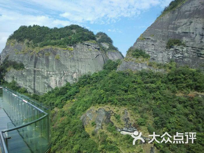 天门山风景区-图片-资源县景点-大众点评网
