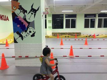 炫彩童年骑行会