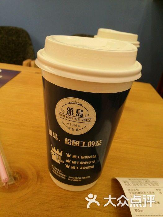 雅岛英皇茶图片 - 第17张