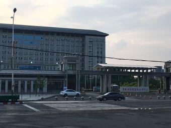 吉林铁道职业技术学院(新校区)