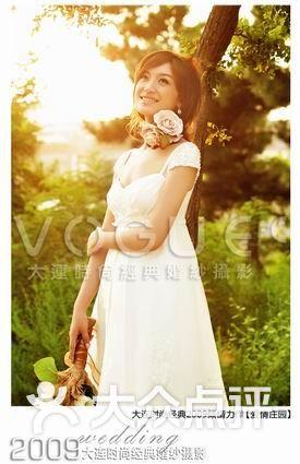时尚经典婚纱摄影 中山路店