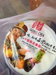 贡茶(东圃时代tit店)-hyhymy163的相册-广州美食-大众图片