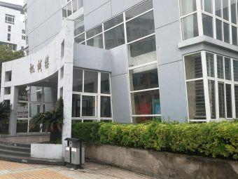 共青团江西现代职业技术学院委员会团校