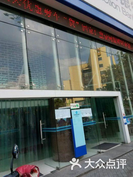 中国建设银行(城南支行)图片 - 第7张